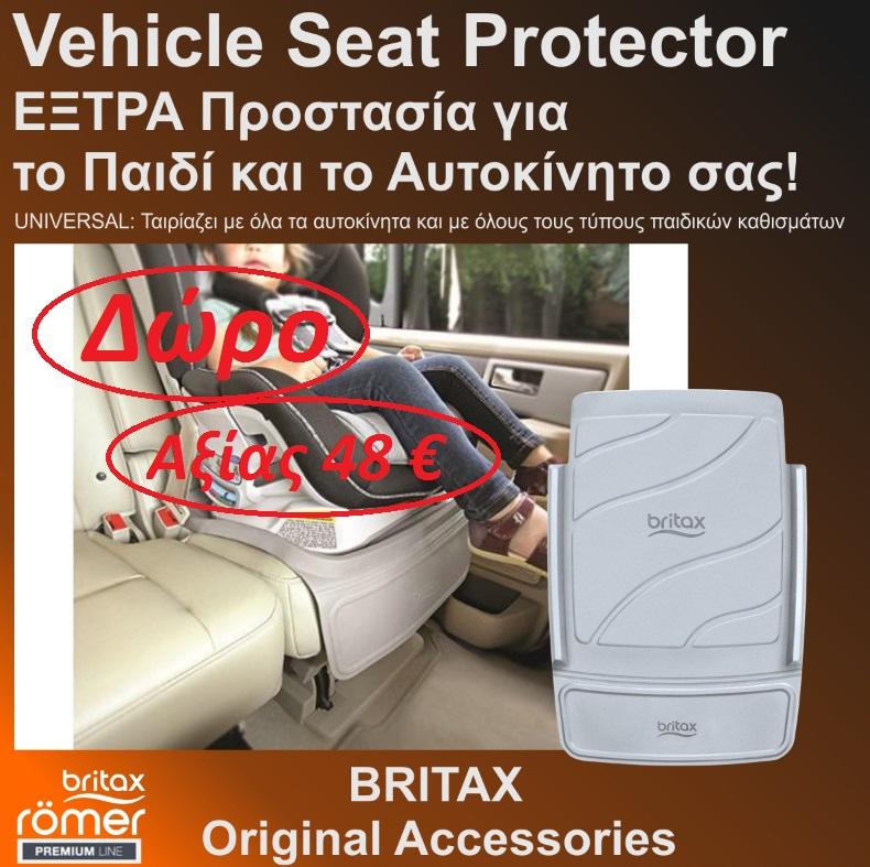 BRITAX ADVANSAFIX IV M COSMOS BLACK 19 KAΘ.AYT.ΓEPMANIAΣ R2000031424 + Δώρο Britax Romer Vehicle Seat Protector